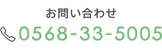 tel:0568335005